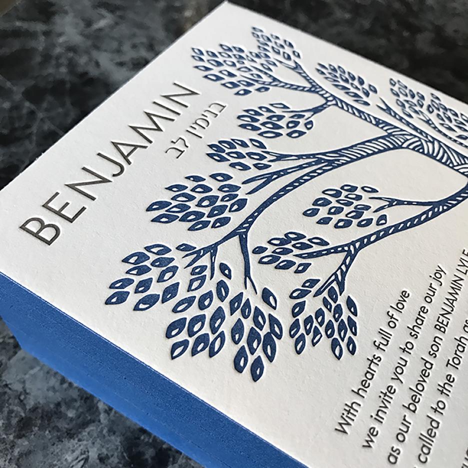 Illustrated tree Bar Mitzvah letterpress invitation