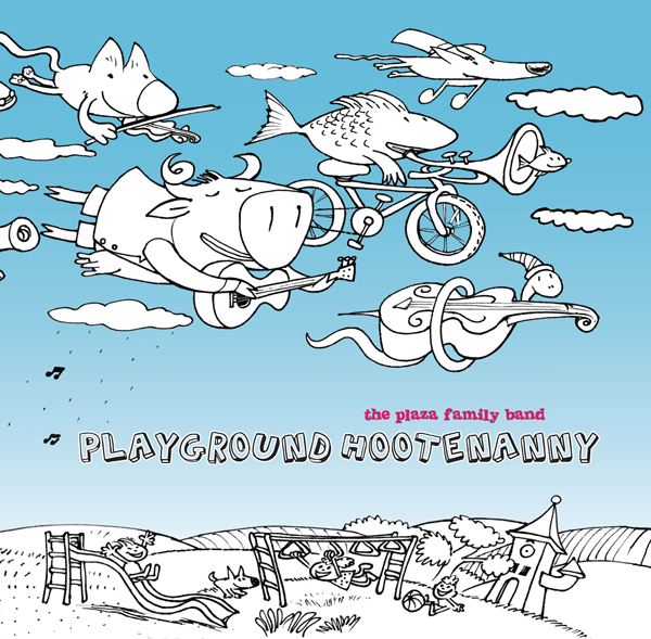 Playground Hootenanny, 2010 ORDER:  Pickup or Shipping  DOWNLOAD:  itunes  |  CDBaby  |  Amazon  LISTEN:   iheartradio   |   reverbnation