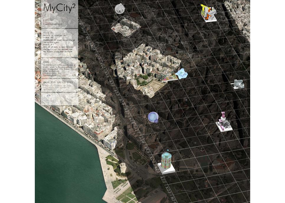 mycity2_01.jpg
