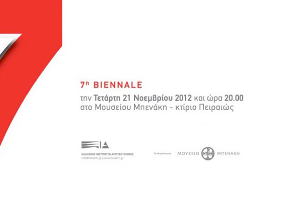 EXHIBITION / 7th Biennale
