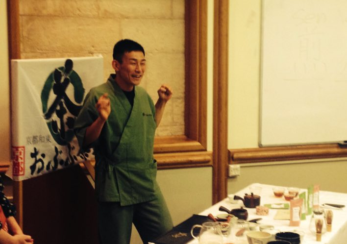 Matsu from Kyoto Obubu leading a Tea Tasting at Oriel College in 2014