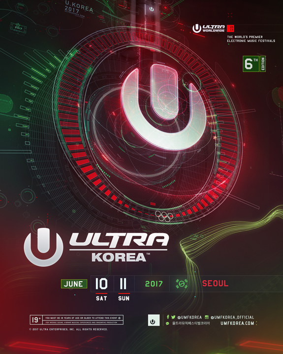 cuvm_UltraKorea2017dates--1.jpg