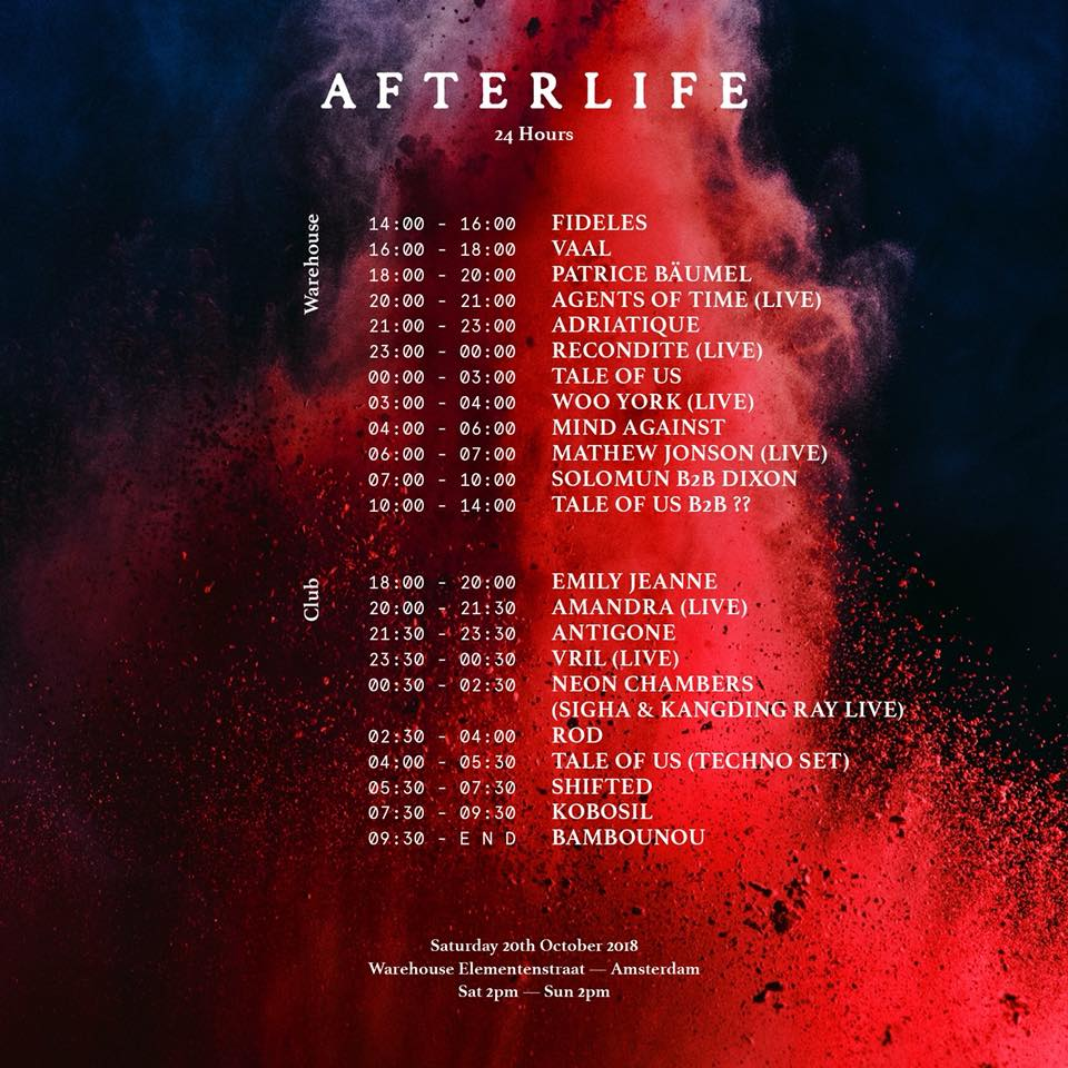 Afterlife ADE set times.jpg