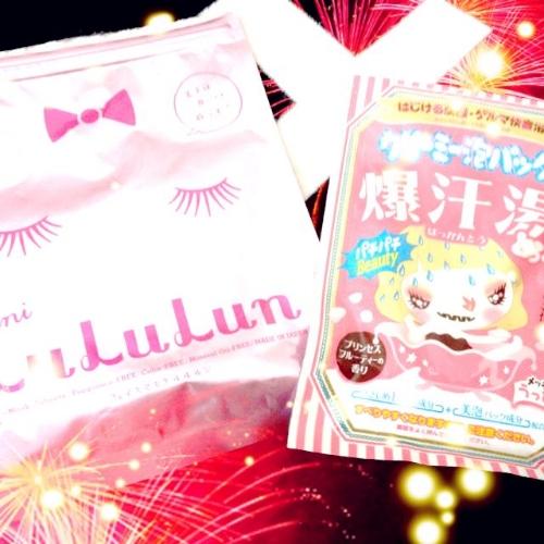 LuLuLun Sheet mask & Bison bath salts - Cue Lux Bath time...