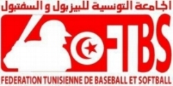 Federation Tunisenne de Baseball et Softball