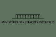 Brazilian Embassy: Amman, Jordan