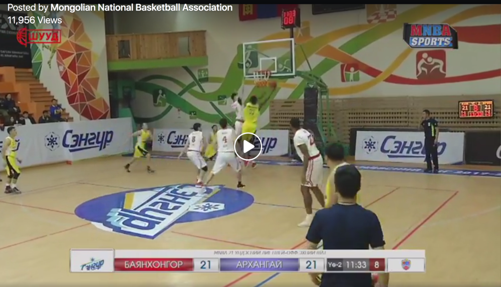 Game Film in Mongolian National Basketball Association -