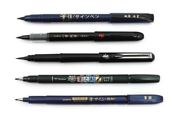 JetPens Brush Pen Sampler