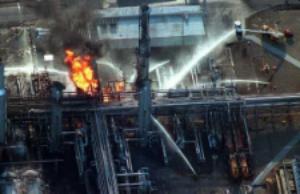 Esso Longford gas plant explosion 1998
