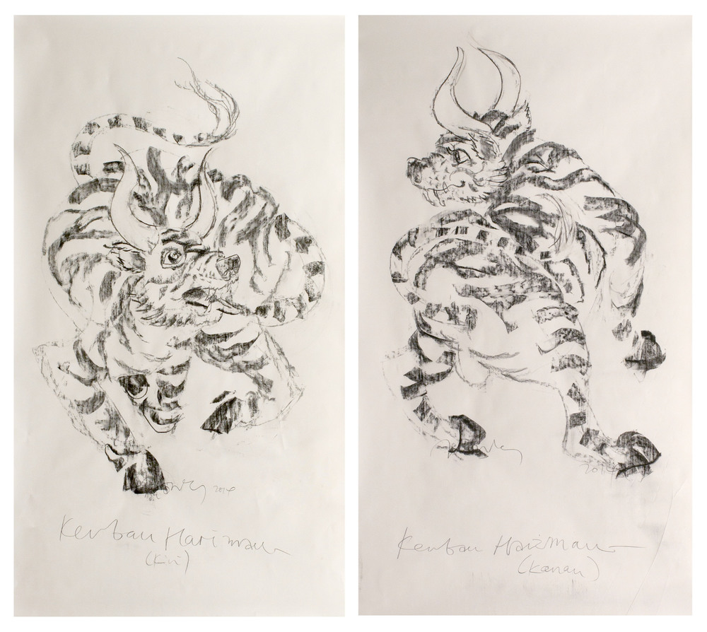 Kerbau Harimau Kiri  (Left)  Kerbau Harimau Kanan  (Right) 2014 Charcoal on paper 175 x 101 cm (each; paper)