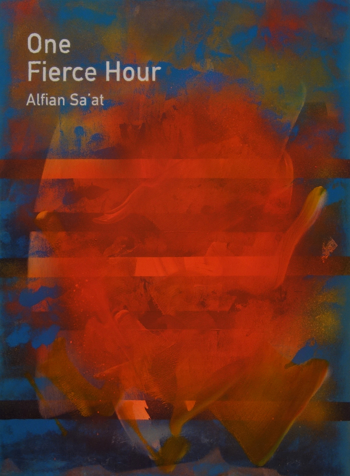 Heman Chong  One Fierce Hour / Alfian Sa'at  2015 Acrylic on canvas H61 x W46 x D3.5 cm