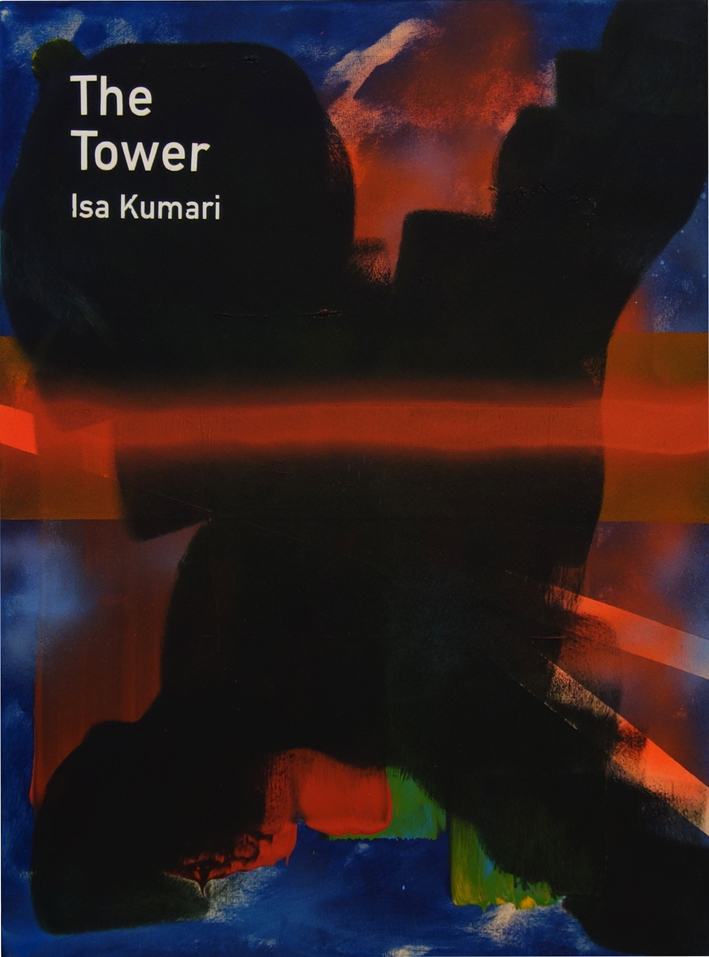 Heman Chong  The Tower / Isa Kumari  2015 Acrylic on canvas H61 x W46 x D3.5 cm