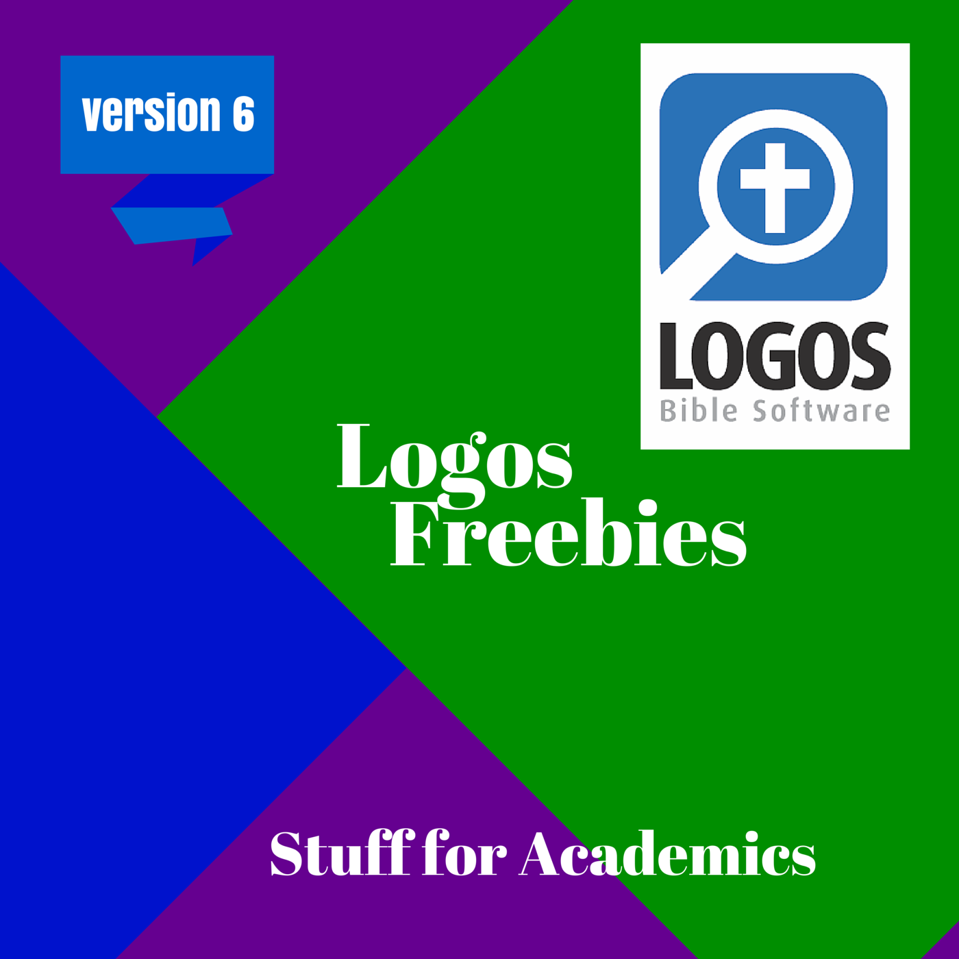 Logos Freebies Every Biblical Scholar Should Know About