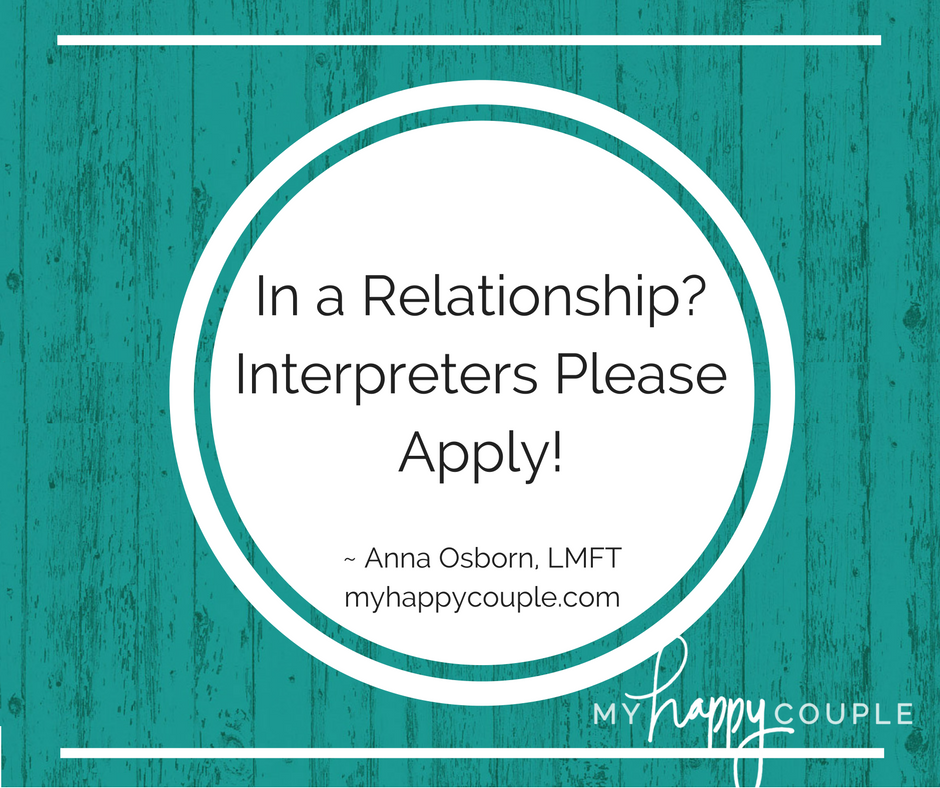 Wanted: Interpreter