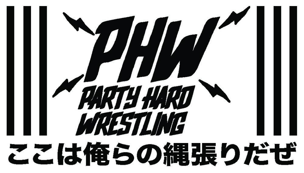 phw sticker japanese.jpg