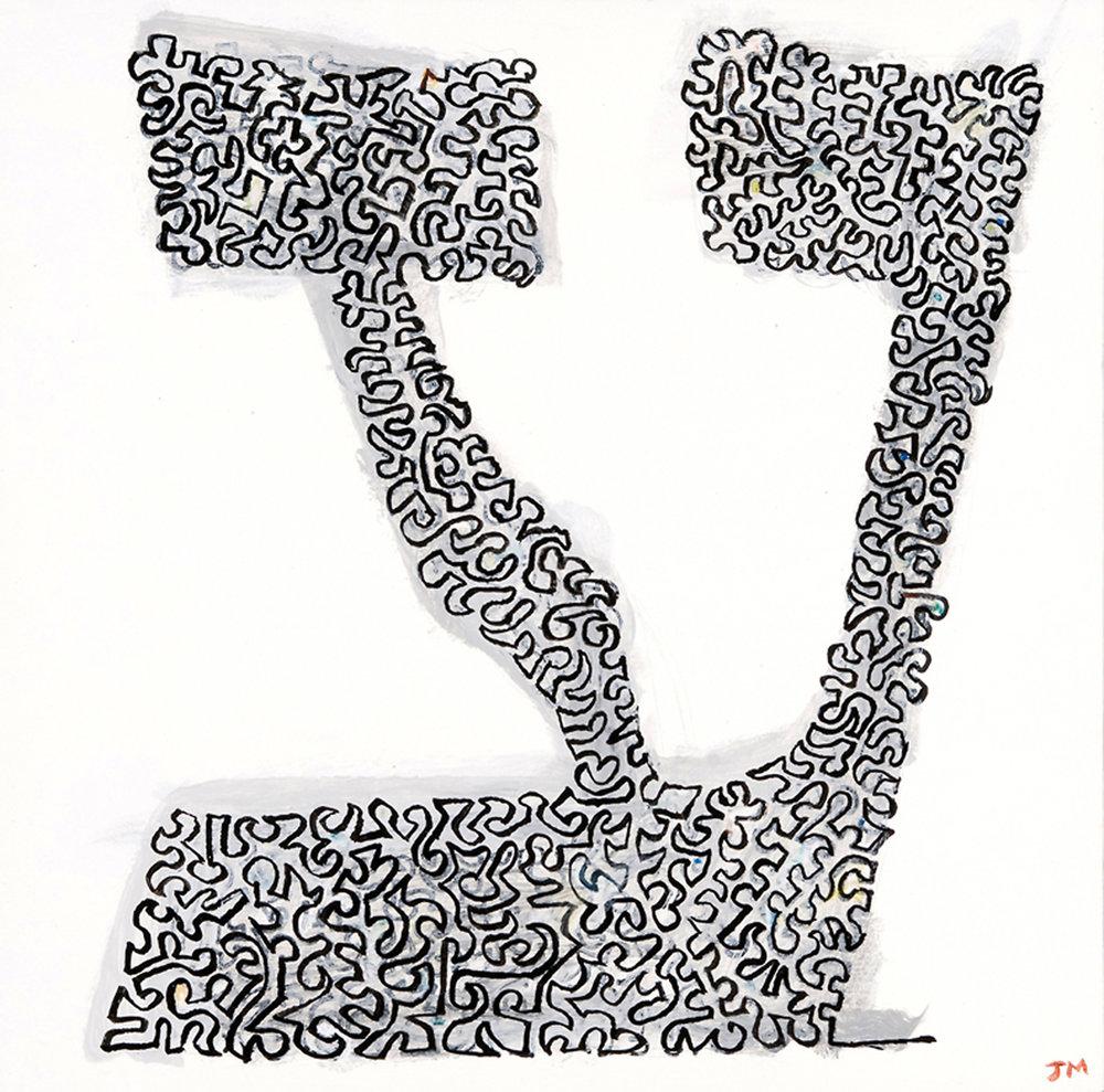 Joel Moskowitz,  Hebrew    Ayin  , Acrylic on wood panel, 10x10