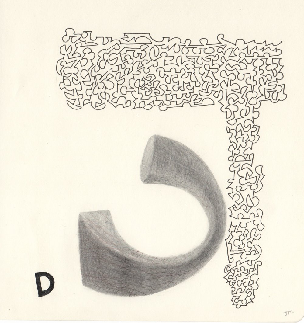 Joel Moskowitz,  Hebrew  Dalet  and Arabic  Daal , with D,  Ink and pencil on paper, 8x7