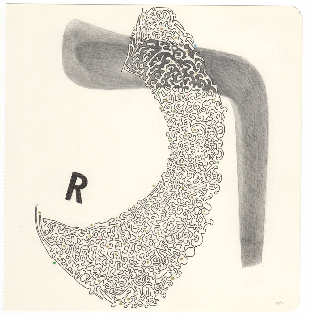 Joel Moskowitz,  Arabic  Raa  and Hebrew  Resh , with R,  Mixed media on paper, 8x7