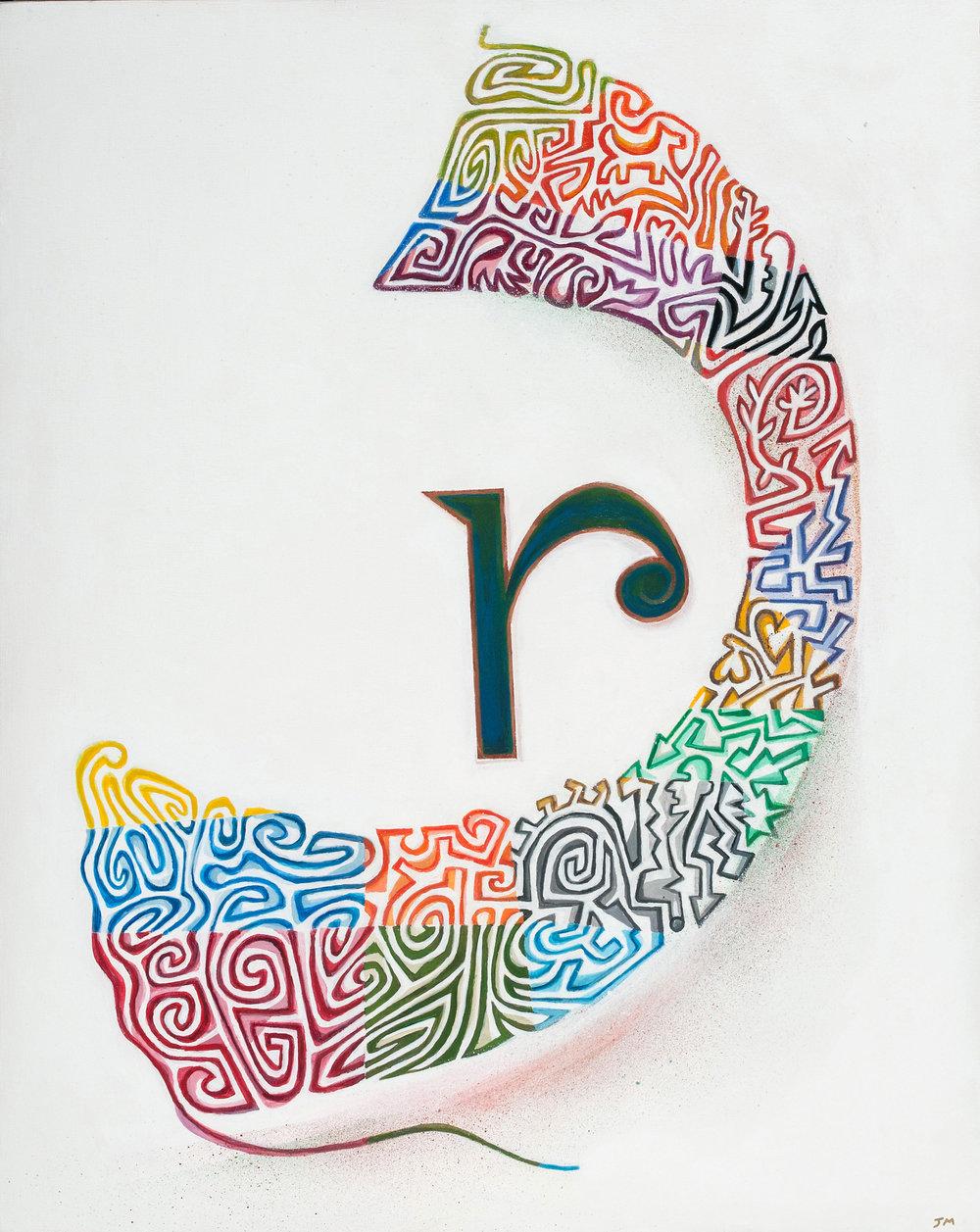 Joel Moskowitz,  Arabic  Raa , with R , Acrylic on wood panel, 20x16