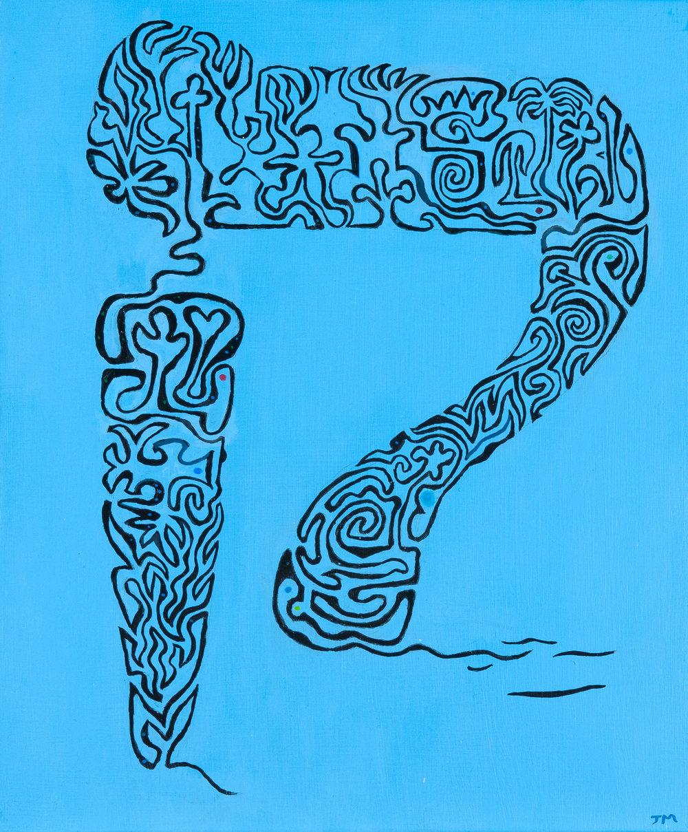 Joel Moskowitz,  Hebrew   Qoof,  Acrylic on wood panel, 10x10