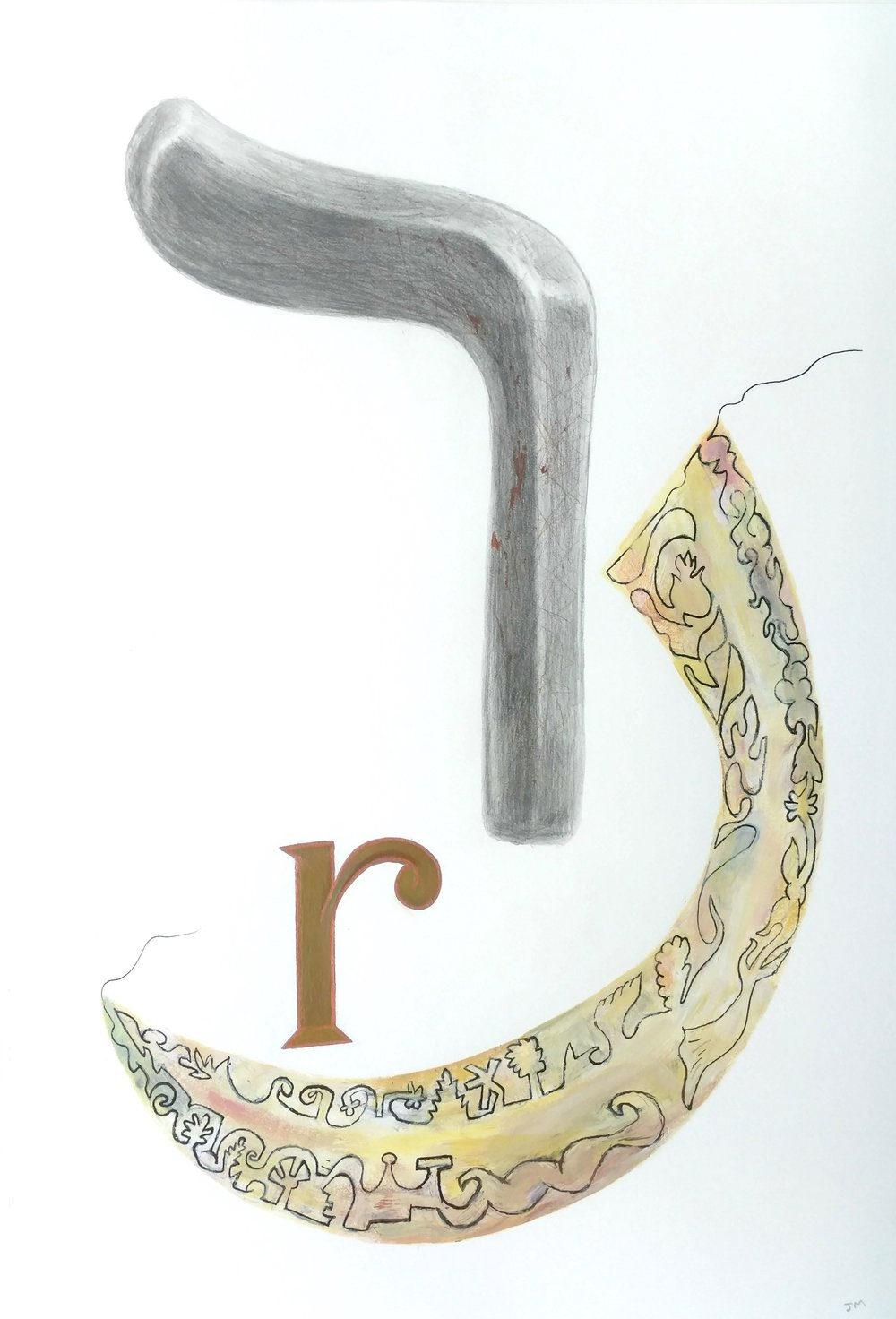 Joel Moskowitz,  Arabic  Raa and  Hebrew  Resh , with R,  Mixed media on paper, 22x15