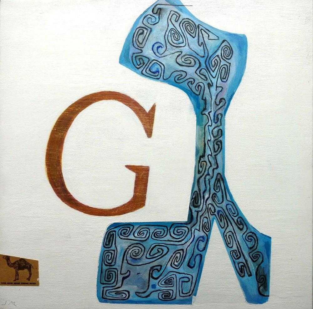 Joel Moskowitz,  Hebrew  Gimmel,  with G , Acrylic on wood panel, 10x10