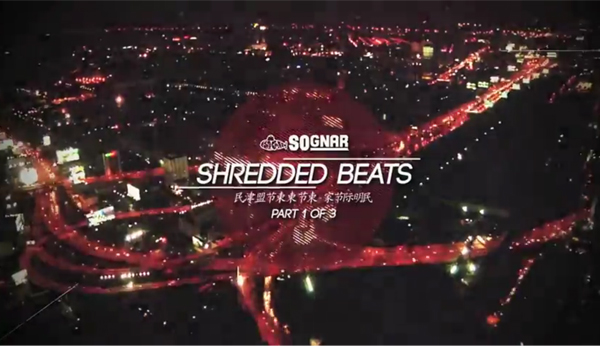 shredded-beats-1-japan.jpg