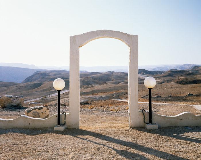 Gateway, Metzokei Dragot, 2010