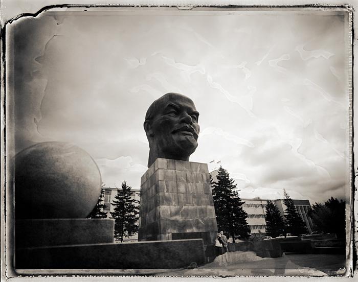 Giant Lenin Head, Ulan-Ude, Siberia