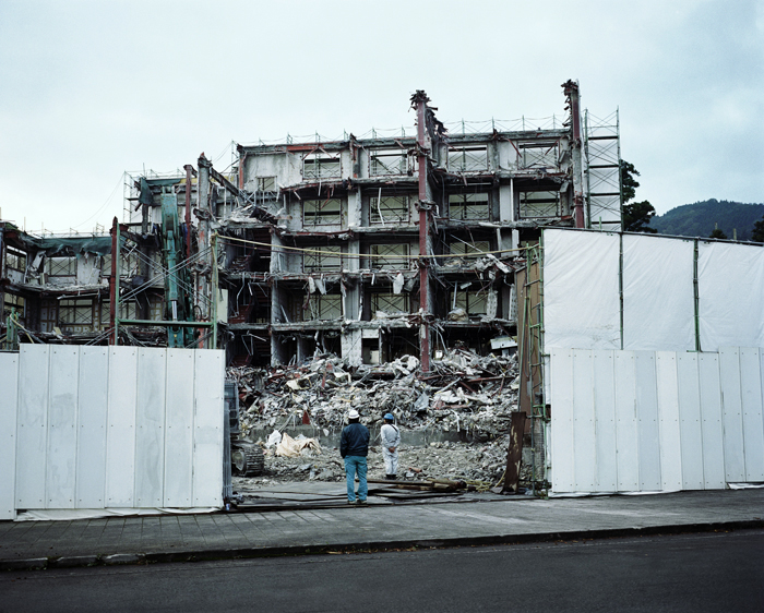 Demolition, Nikko, 2009