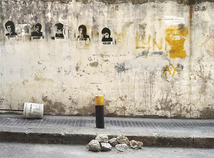 Rockheads, Lebanon
