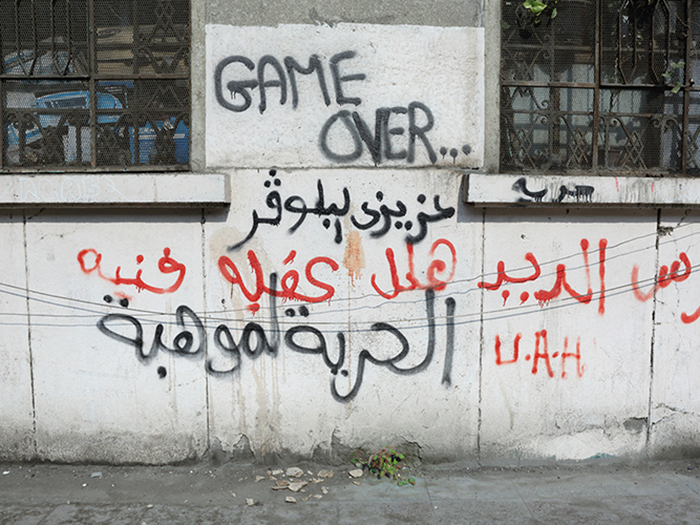 Game Over, Egypt