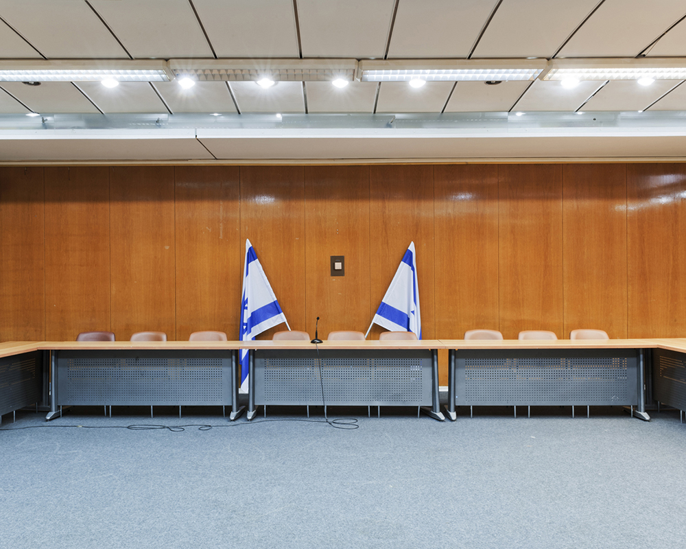 Reinforced 'safe area' conference room in the Knesset, Jerusalem.