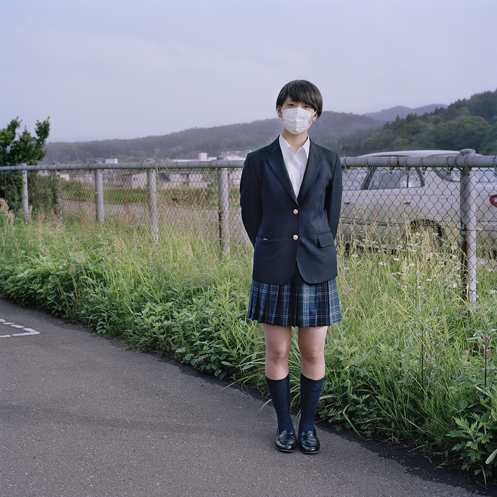 Masked teen