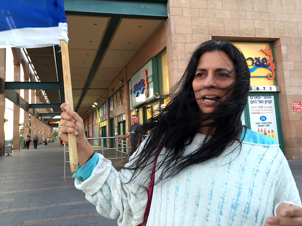 Protestor calls attention to Terrorism, Eilat