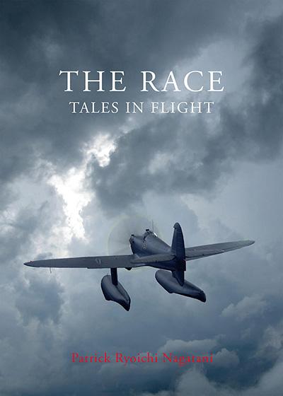 Lauren Greenwald reviews The Race, by Patrick Nagatani