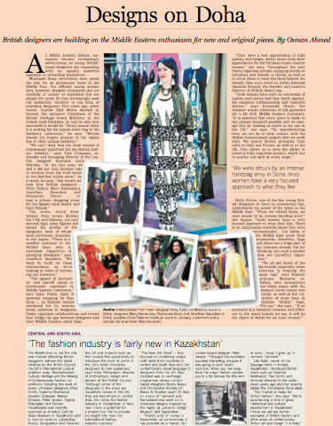 BRITISH DESIGNERS IN DOHA, FINANCIAL TIMES