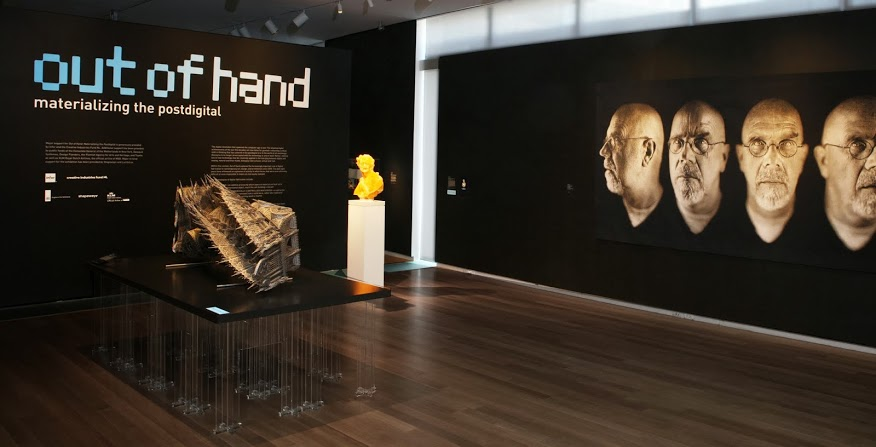 Museum of Architecture & Design: Out of Hand Gallery Entry