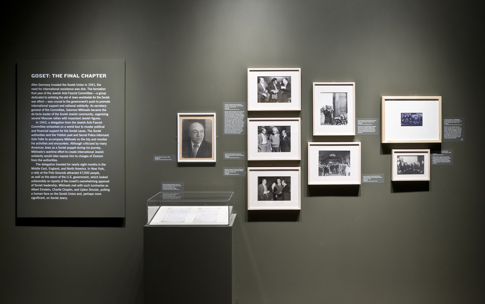 Jewish Museum Russian Theater Exhibit Goset Wall and Photographs