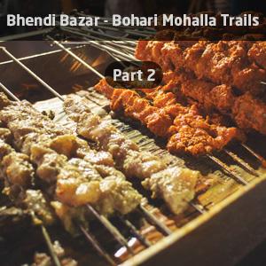 Bohari Mohalla Ramzan Trail - Part 2