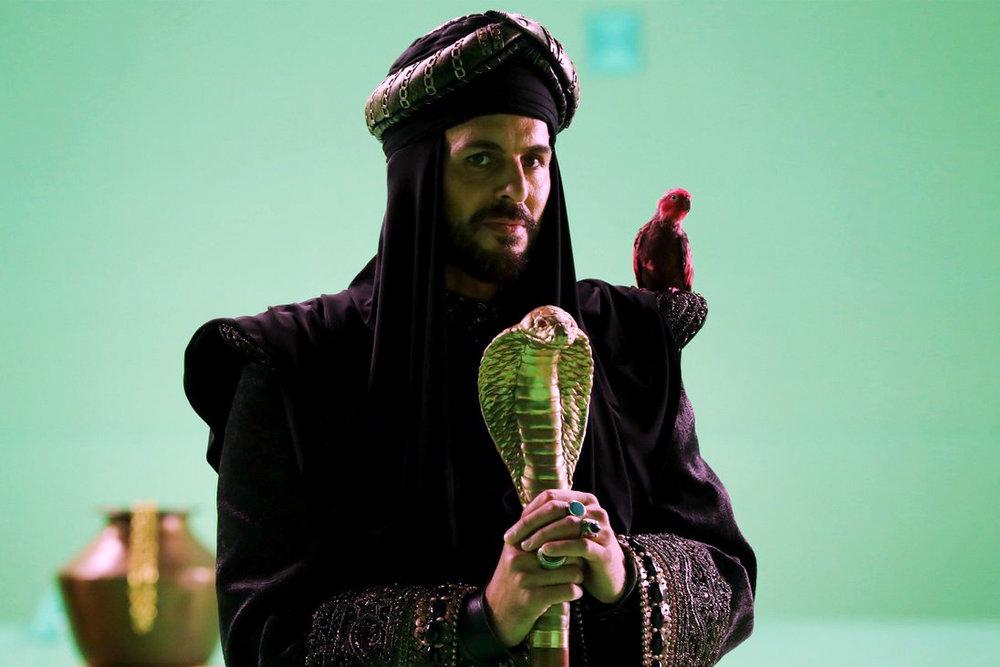 Jafar's Staff - Screenshot