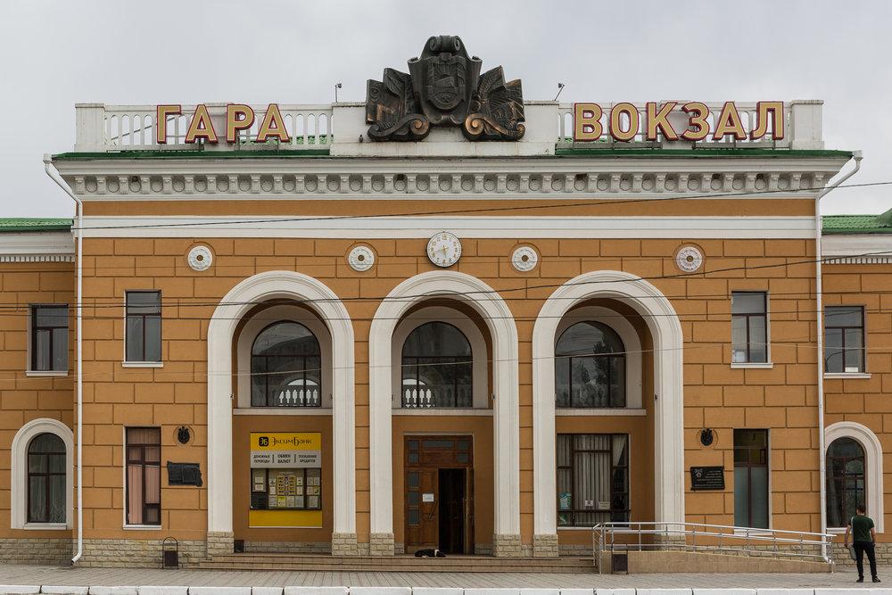 Tiraspol_railway station.jpg