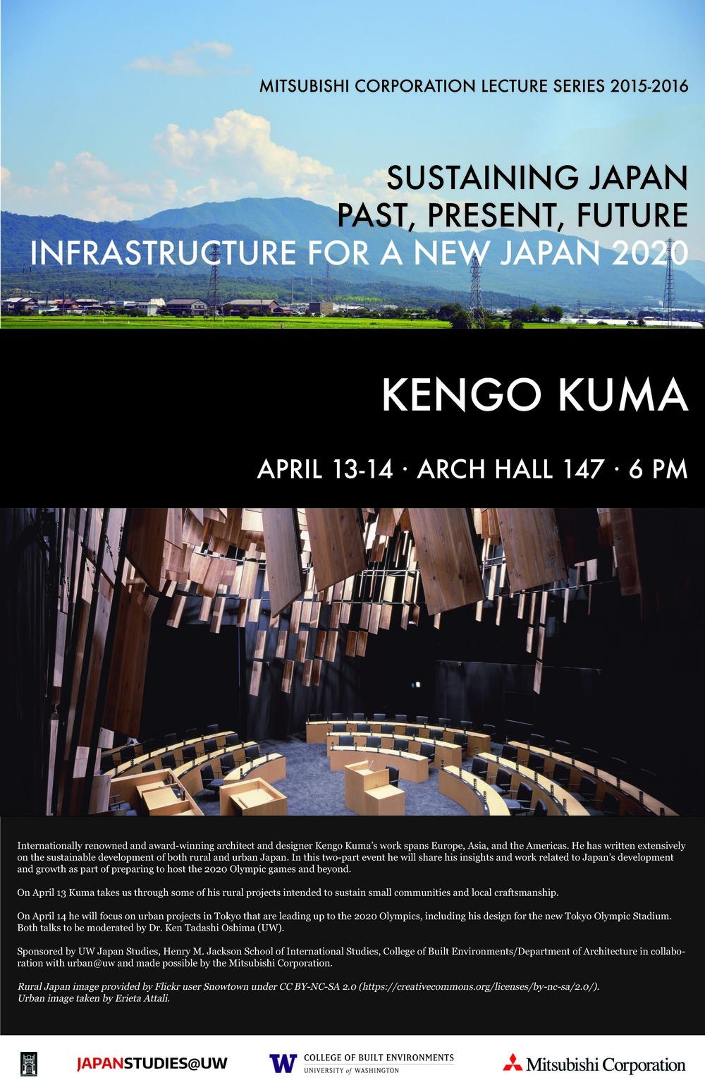 Kengo Kuma 11 x 17 A.jpg