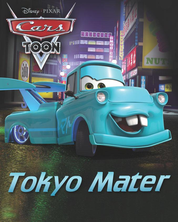 TokyoMater2.jpg