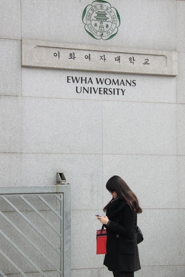 Ehwa Women's University