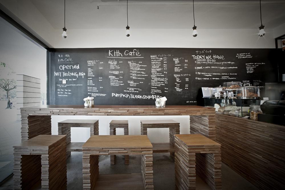 Kith's Cafe