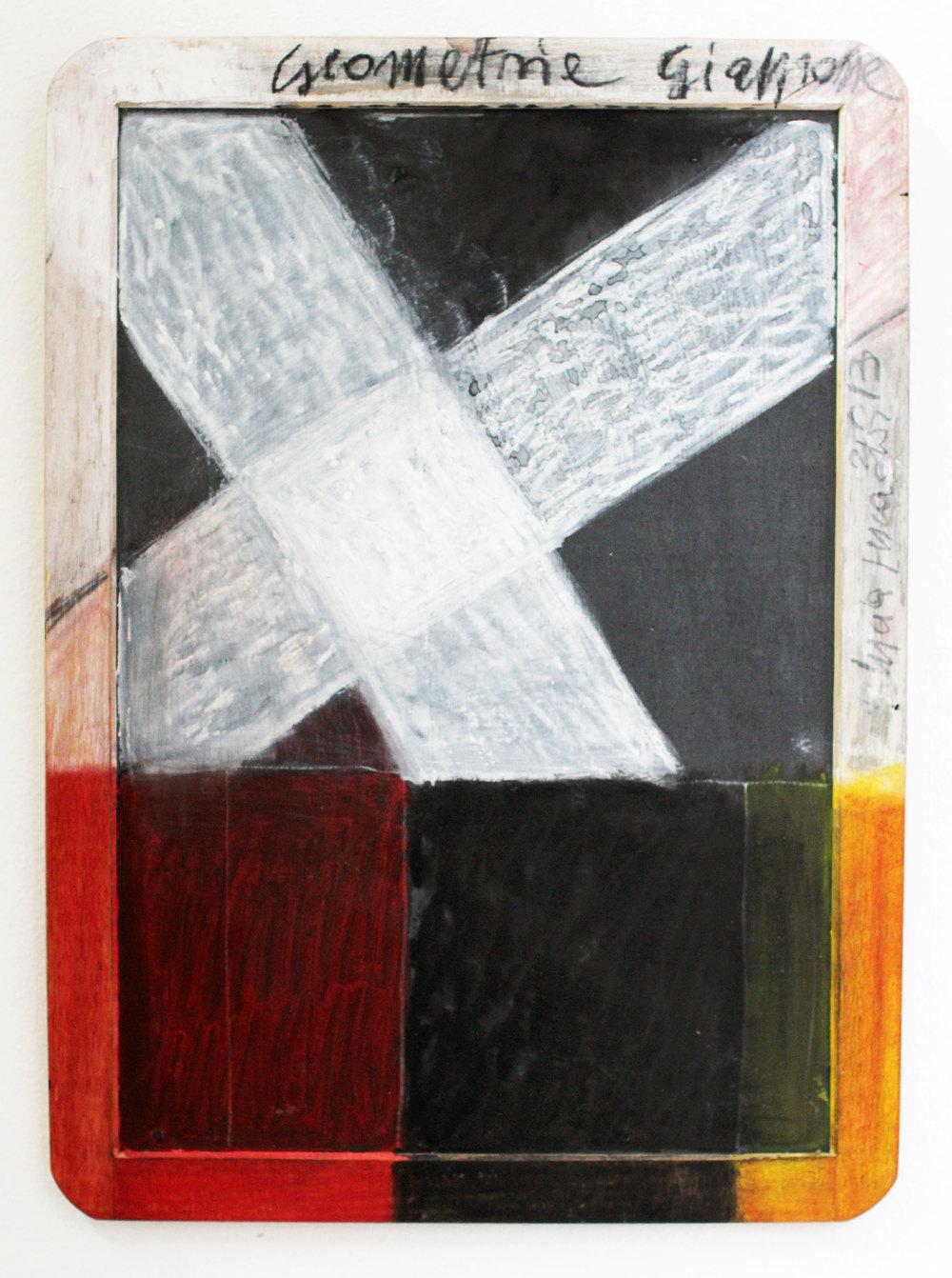 Wundernacht kammer Per Ettore Sottsass, 2012