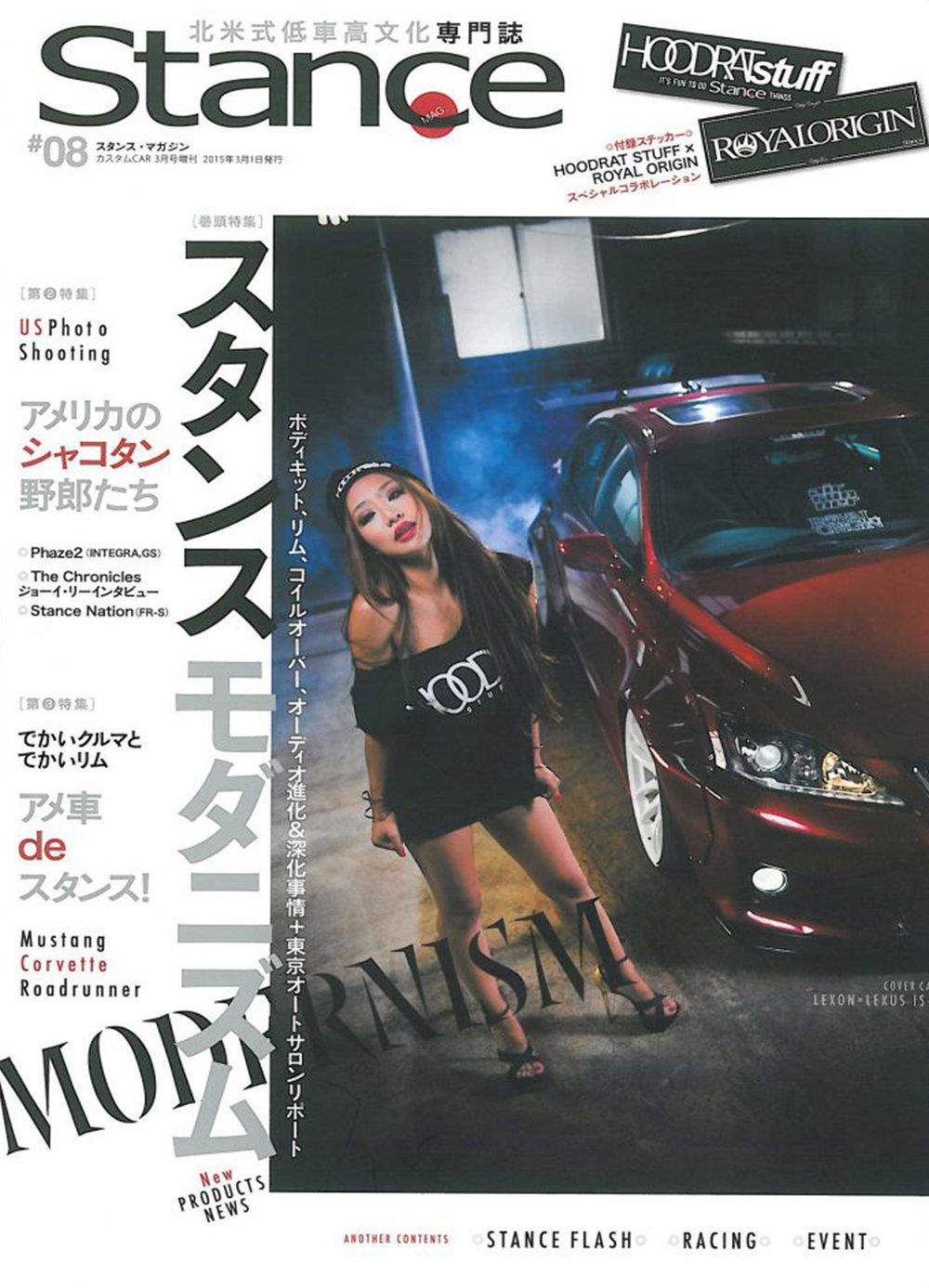 Stance Magazine.jpg
