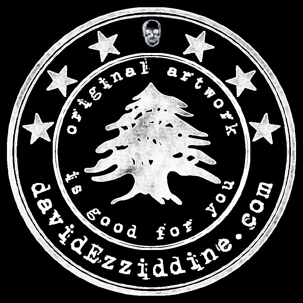 2017-stamp-trans-invert.png