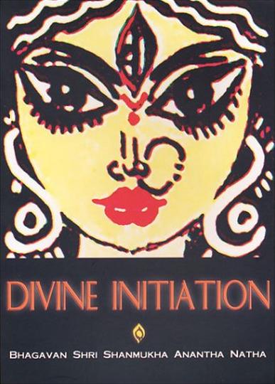 divine-initiation-book-bhagavan-shanmukha